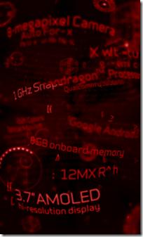 inc-boot-anim1-180x300