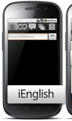ienglish-screen-1