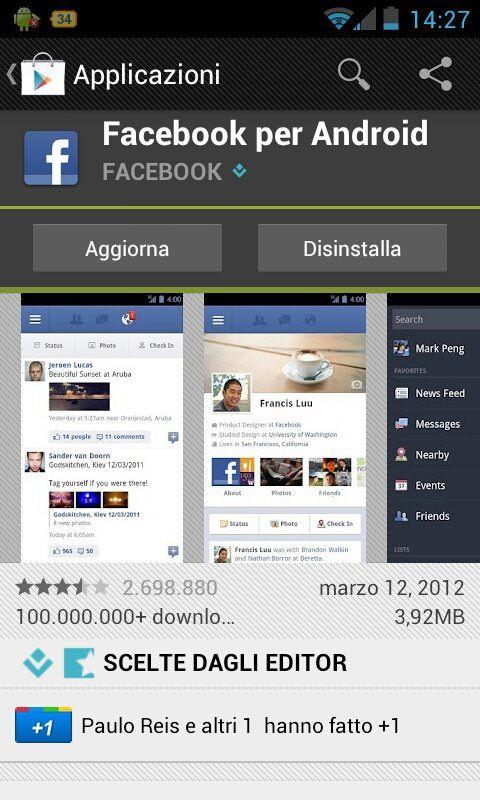 Facebook per android si aggiorna alla versione 1.8.4