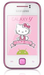Samsung Galaxy y Hello Kitty