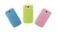 protective-cover-samsung-galaxy-s3