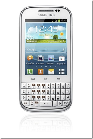GALAXY Chat Product Image (1)
