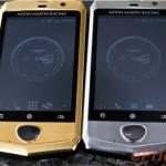 Aston-Martin-Aspire-Android-luxury-4-150x150