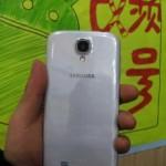 Galaxy-SIV_71262_1