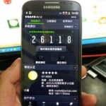 Galaxy-SIV_71265_1