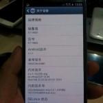 Galaxy-SIV_71266_1