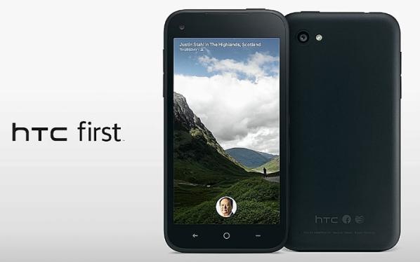 HTC-First-1