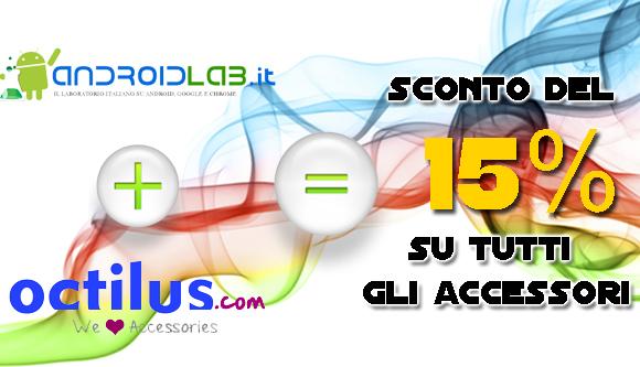 AndroidLAB-Sconti