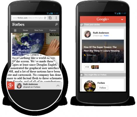 google+-reccomandation-470x400