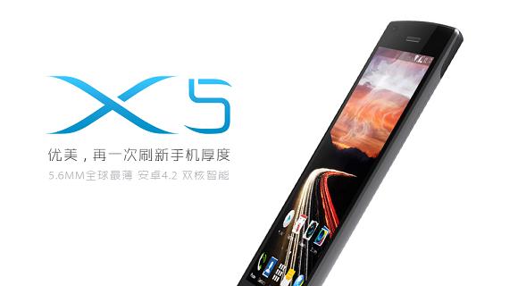 Umeox-X5