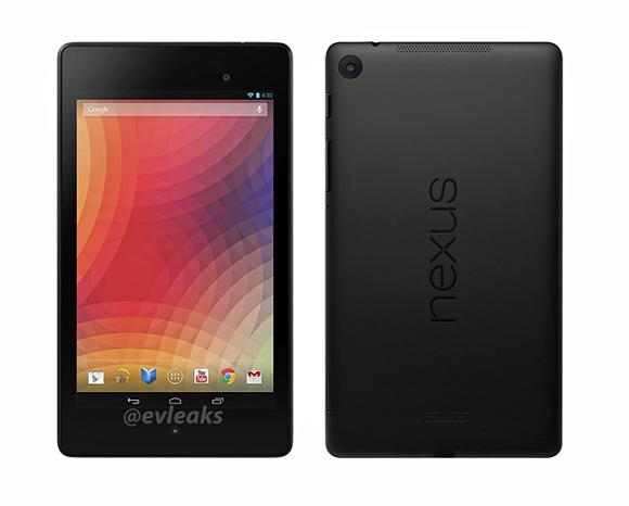 Nexus-7-II-1