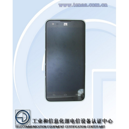 ZTE-Geek-Intel-Atom-China