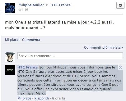 htc_france_011