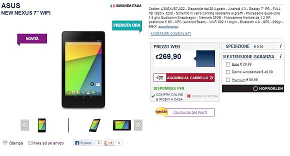 Nexus 7 2013 unieuro AndroidLAB