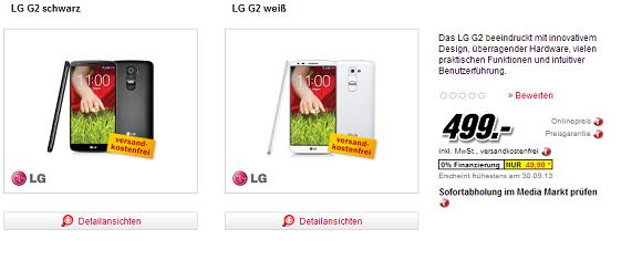 lg g2 prezzo