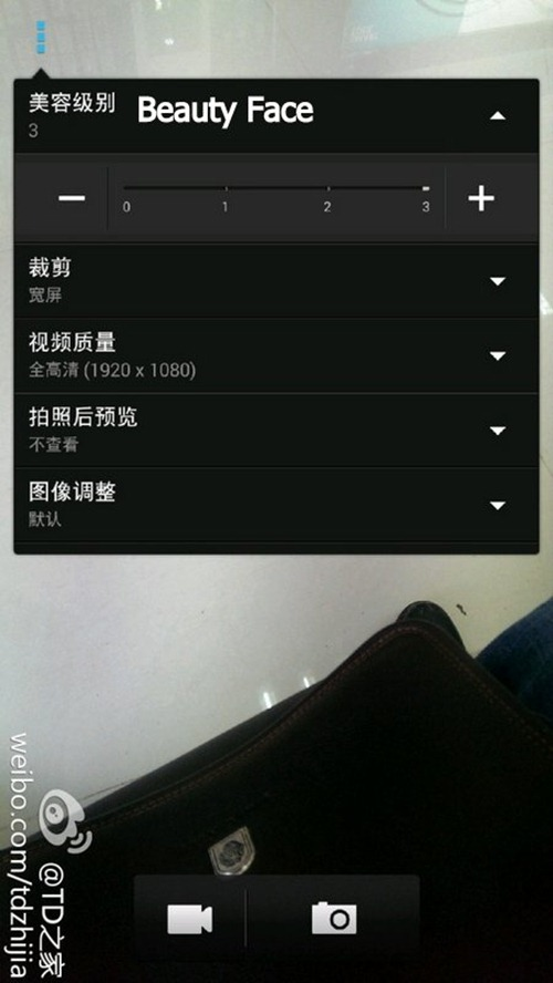 HTC-One-Max-features-02