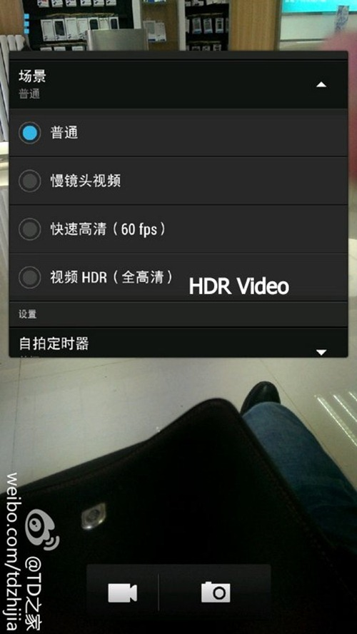 HTC-One-Max-features