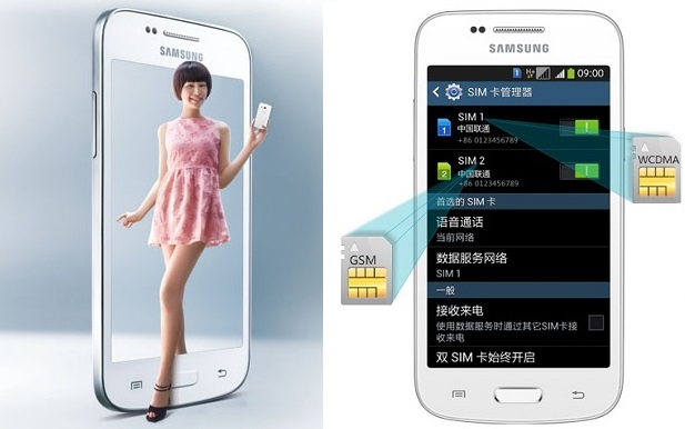 Samsung-Galaxy-Trend-3-Android-42-2