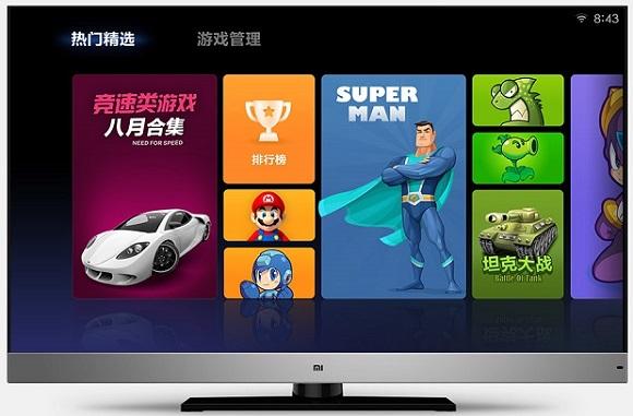 Xiaomi-TV1