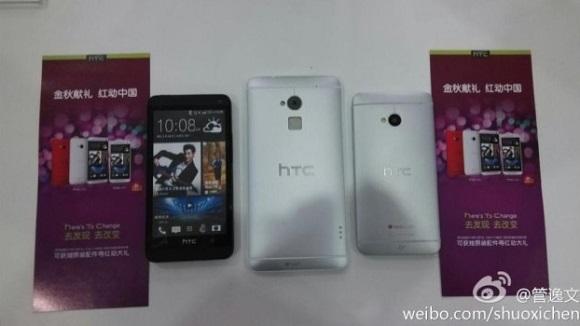 htc-one-max-13-9-2-1024x574-630x353