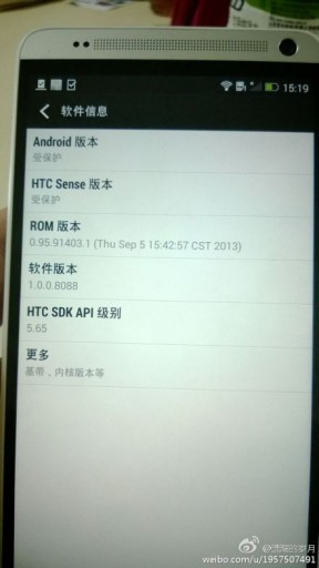 htc-one-max-8088-2