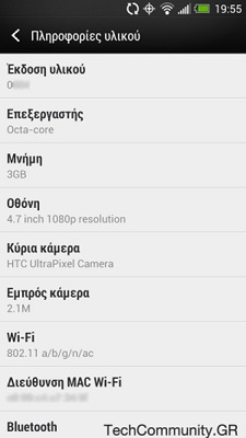 octa-core-htc-one