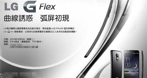 LG-G-Flex-Event-Hong-Kong