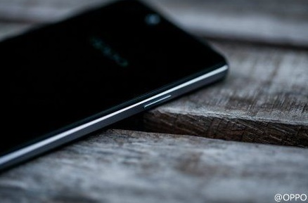 Oppo-New-Smartphone