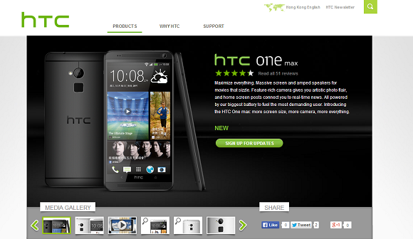 HTC One Max Nero AndroidLAB
