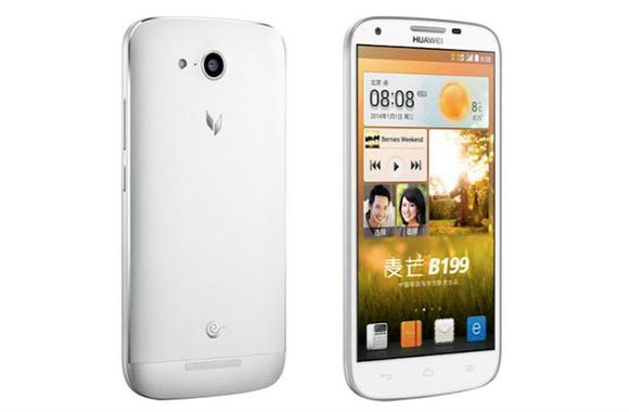 Huawei B199: scheda tecnica