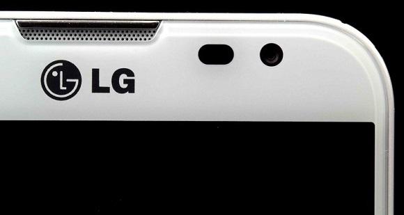 lg-g2-pro-750x400
