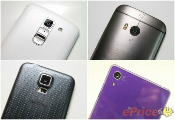 Samsung Galaxy S5 vs HTC One M8 vs Sony Xperia Z2 vs LG G Pro 2: confronto fotocamere