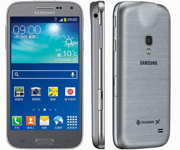 Samsung conferma il Galaxy Beam 2 ma solo per il mercato Cinese