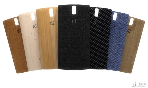 cover-oneplus