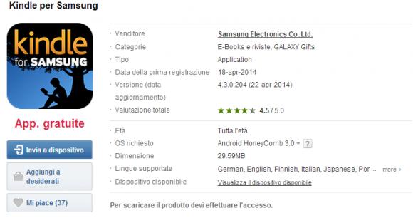 Kindle per Samsung ebook gratis