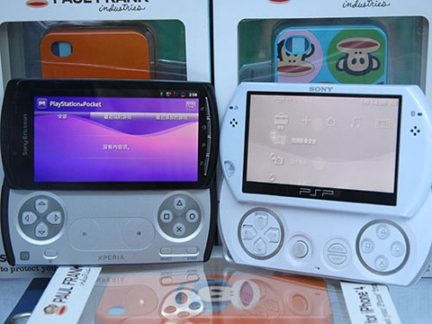 pspphone2-china-01062011