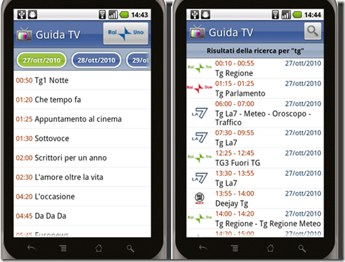 blog_android_tvguide2